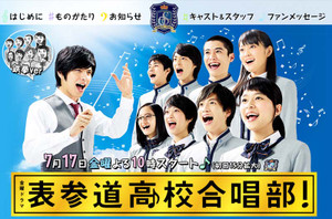 Tokyo_torisetsu_img_18201